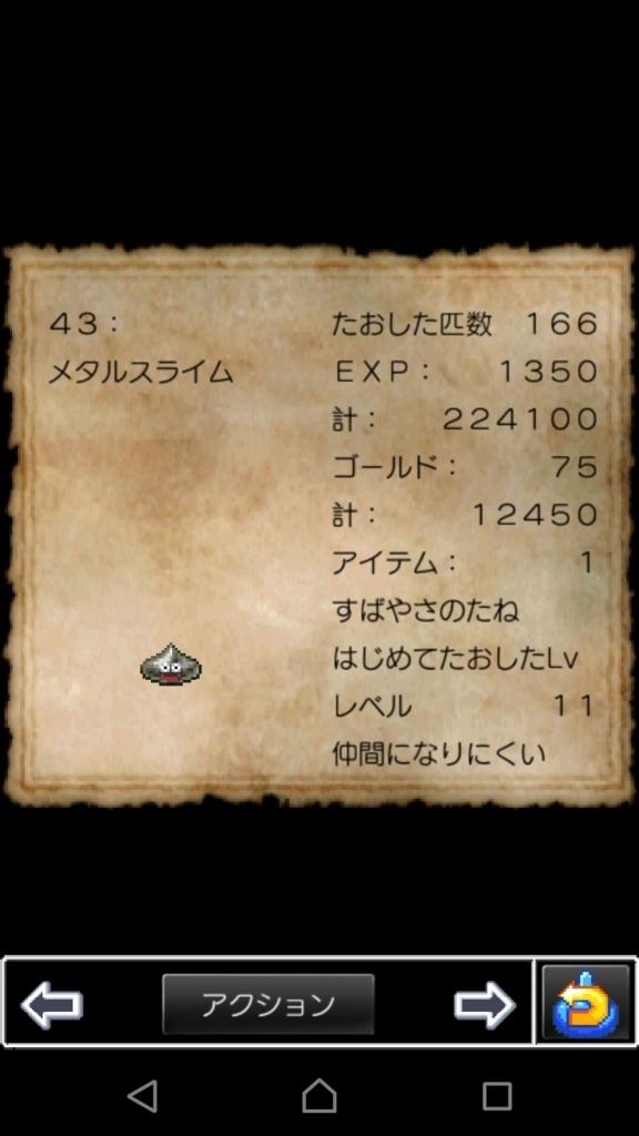 f:id:ko-udon-sc50:20170531162720j:plain