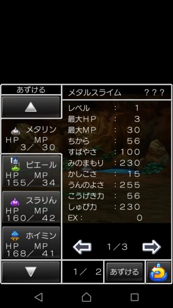f:id:ko-udon-sc50:20170531163607j:plain