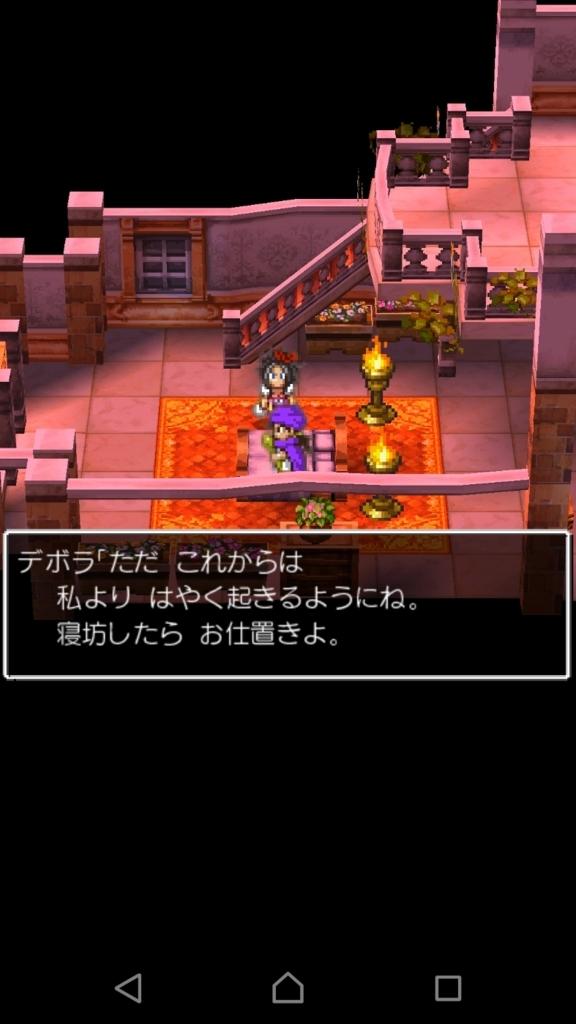 f:id:ko-udon-sc50:20170602161237j:plain