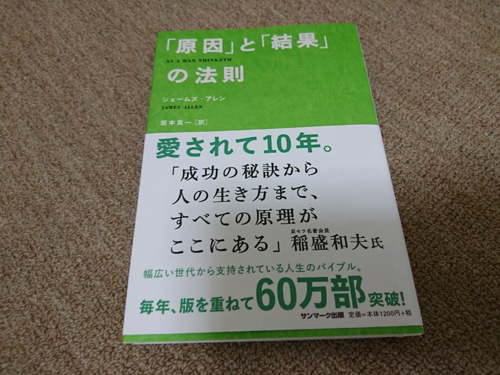 f:id:ko-udon-sc50:20170607211654j:plain