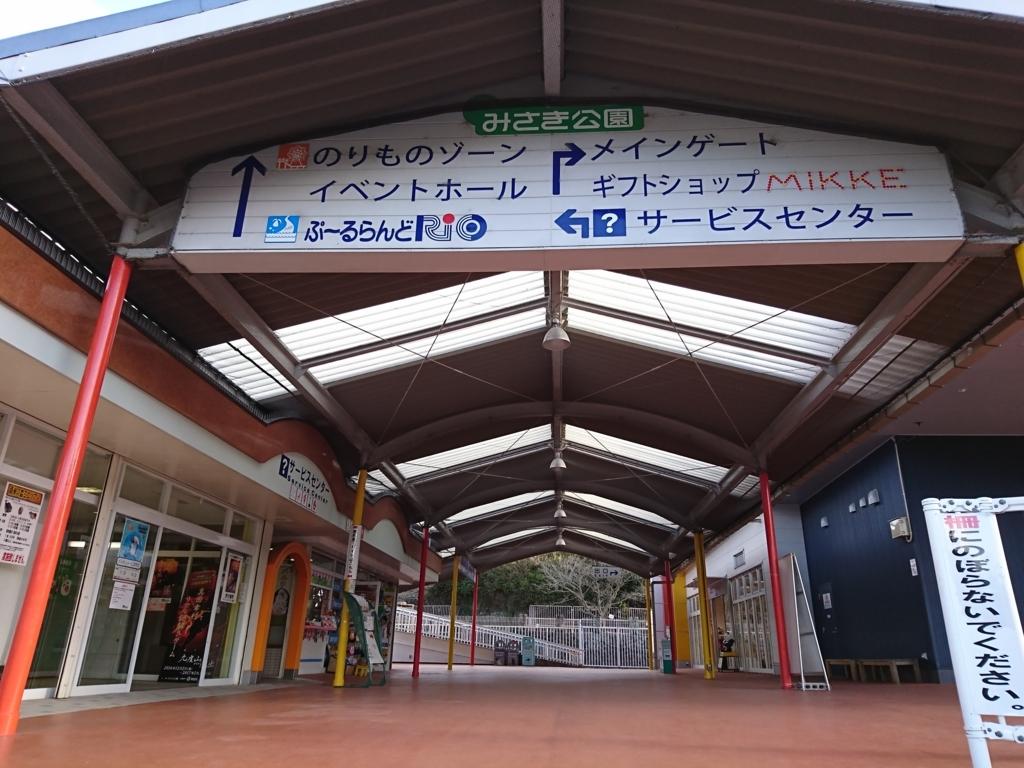 f:id:ko-udon-sc50:20170612001022j:plain