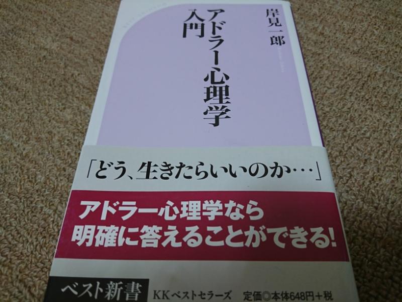 f:id:ko-udon-sc50:20170613161908j:plain