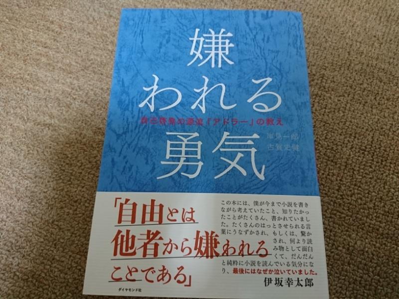 f:id:ko-udon-sc50:20170613162020j:plain