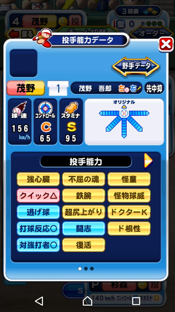 f:id:ko-udon-sc50:20170615152029j:plain