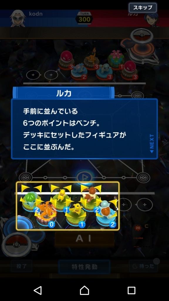 f:id:ko-udon-sc50:20170620221849j:plain
