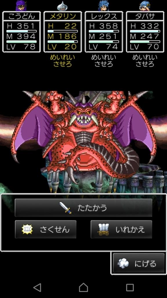 f:id:ko-udon-sc50:20170622215504j:plain