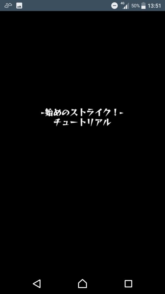 f:id:ko-udon-sc50:20170628160744j:plain