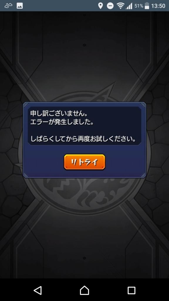 f:id:ko-udon-sc50:20170628161057j:plain