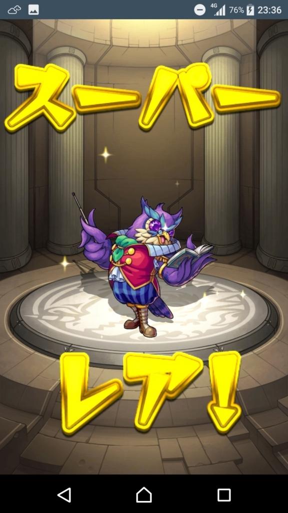 f:id:ko-udon-sc50:20170630155751j:plain