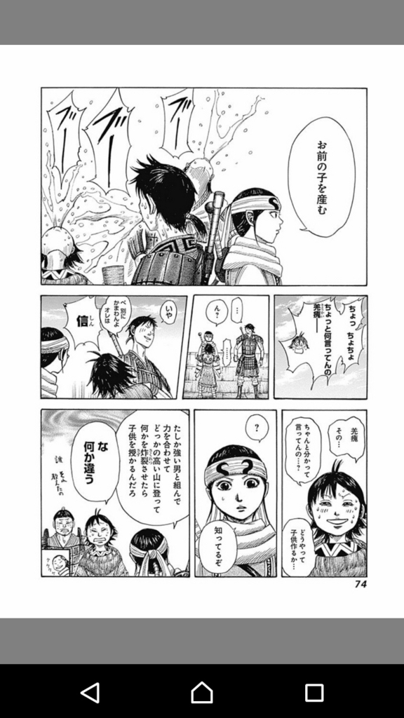 f:id:ko-udon-sc50:20170704121301j:plain