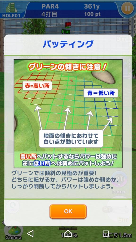 f:id:ko-udon-sc50:20170704144226j:plain