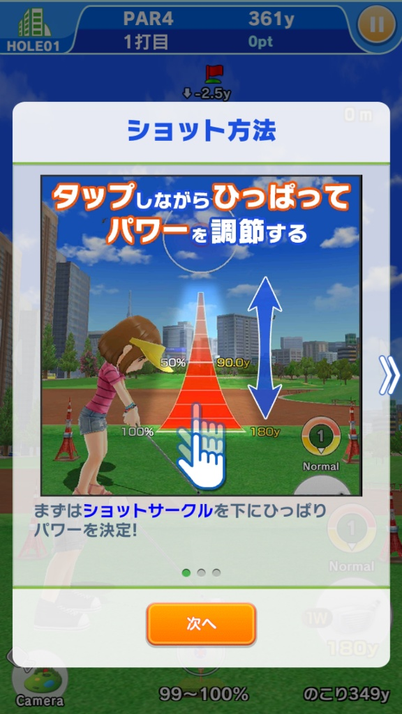 f:id:ko-udon-sc50:20170704144308j:plain