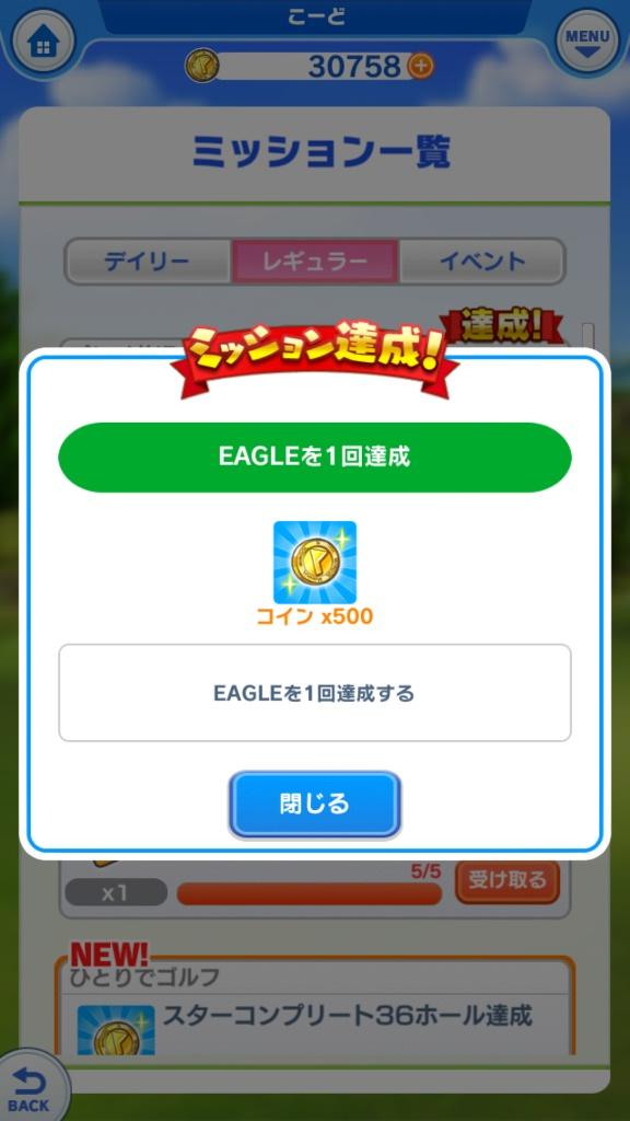 f:id:ko-udon-sc50:20170707220033j:plain