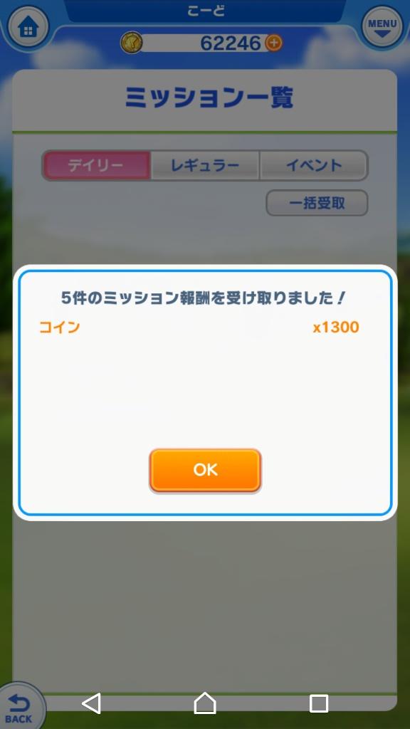 f:id:ko-udon-sc50:20170712221629j:plain