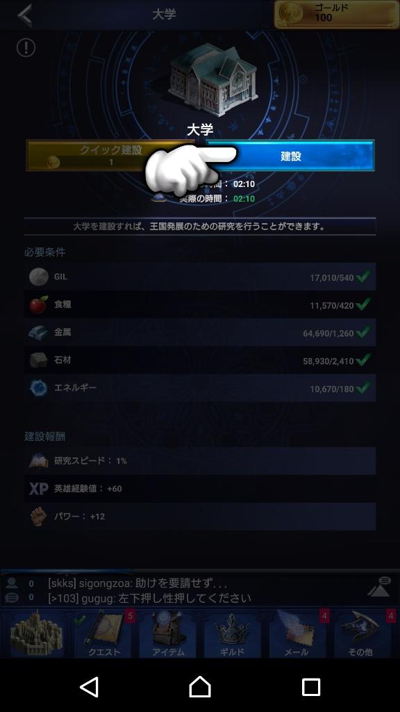 f:id:ko-udon-sc50:20170721221315j:plain