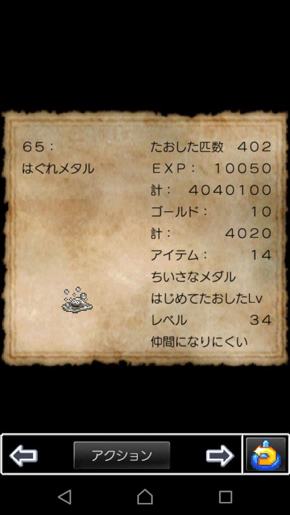 f:id:ko-udon-sc50:20170817002459j:plain