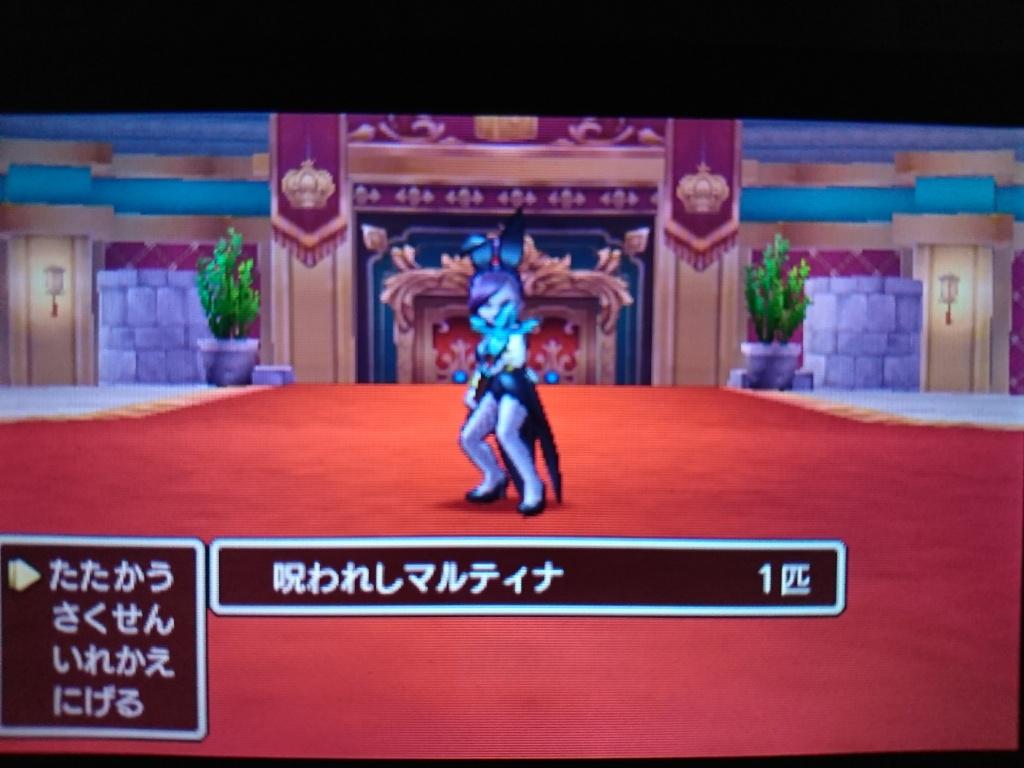 f:id:ko-udon-sc50:20170823230047j:plain