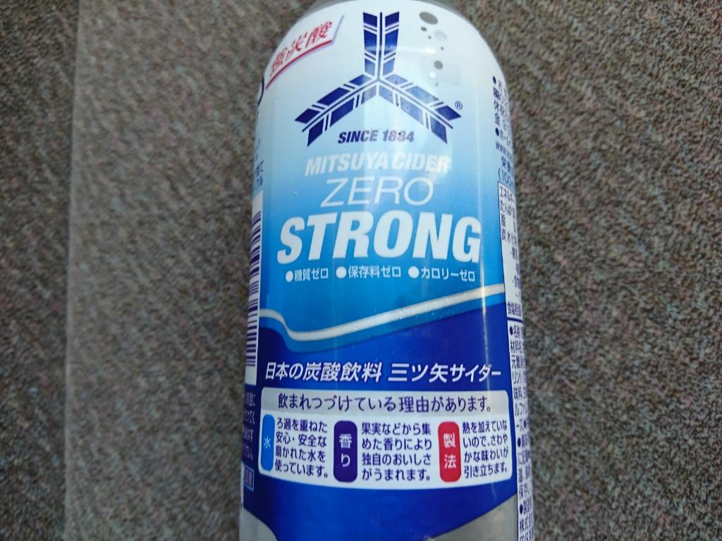 f:id:ko-udon-sc50:20170830213809j:plain