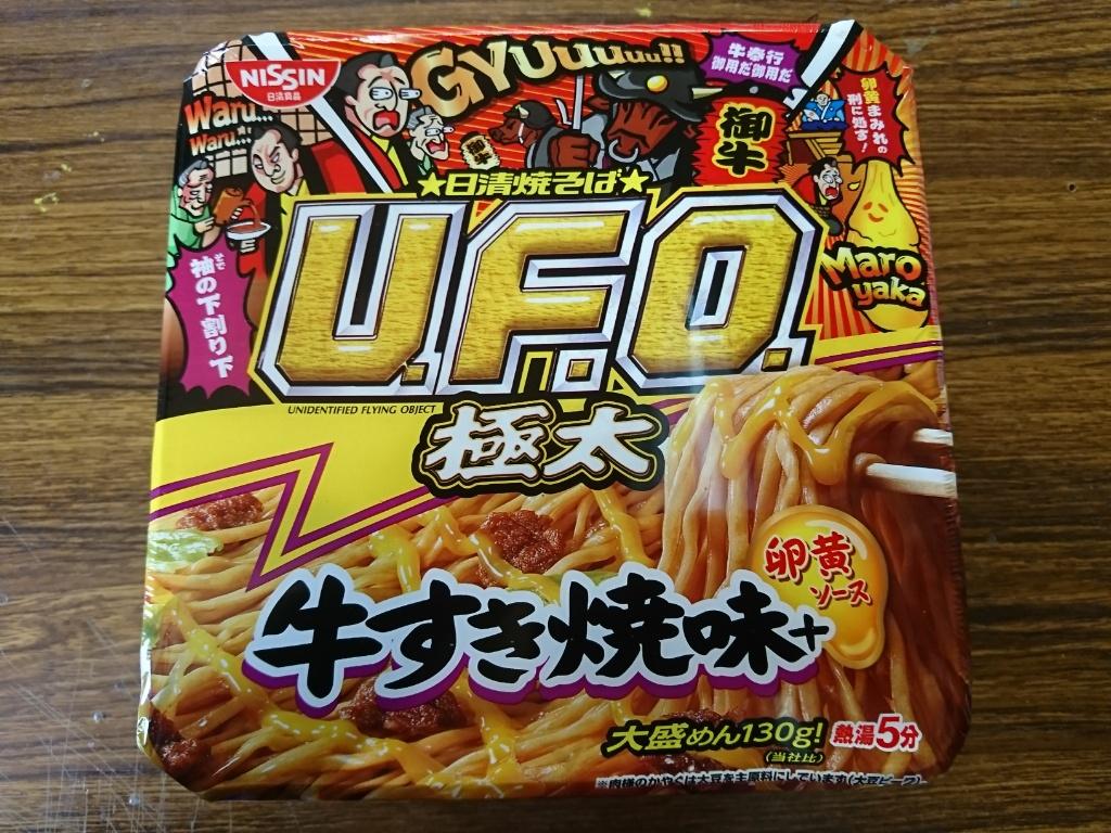 f:id:ko-udon-sc50:20171004221041j:plain