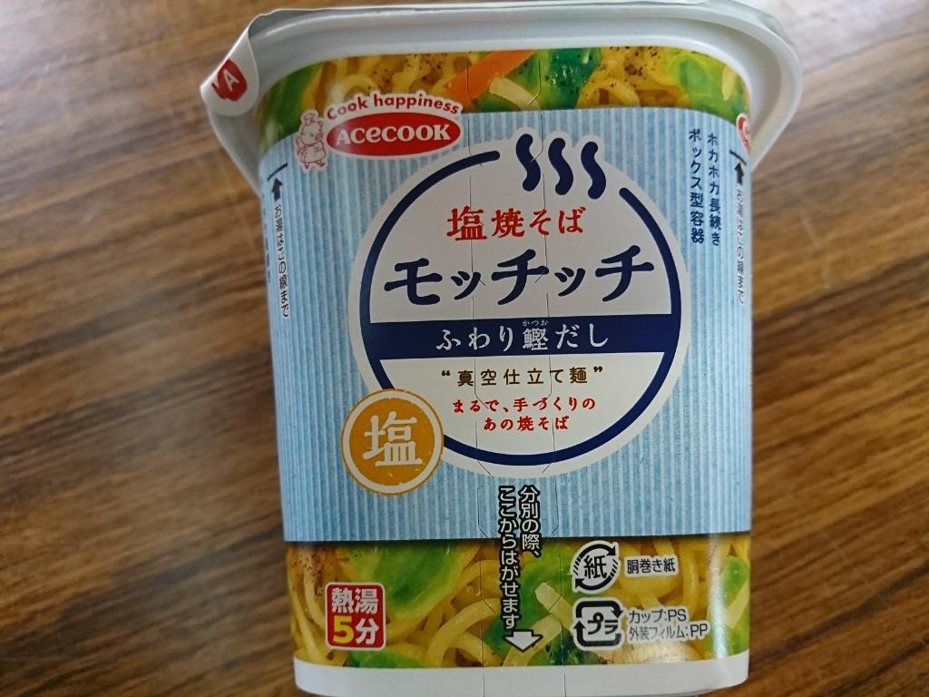 f:id:ko-udon-sc50:20171006225135j:plain