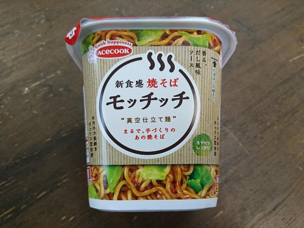f:id:ko-udon-sc50:20171006225216j:plain