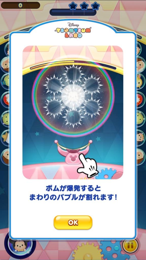 f:id:ko-udon-sc50:20171103000352j:plain