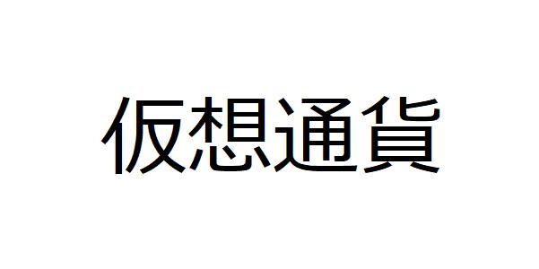 f:id:ko-udon-sc50:20180316132428p:plain