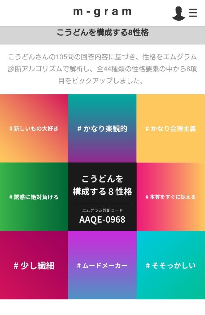 f:id:ko-udon-sc50:20180317154334j:plain