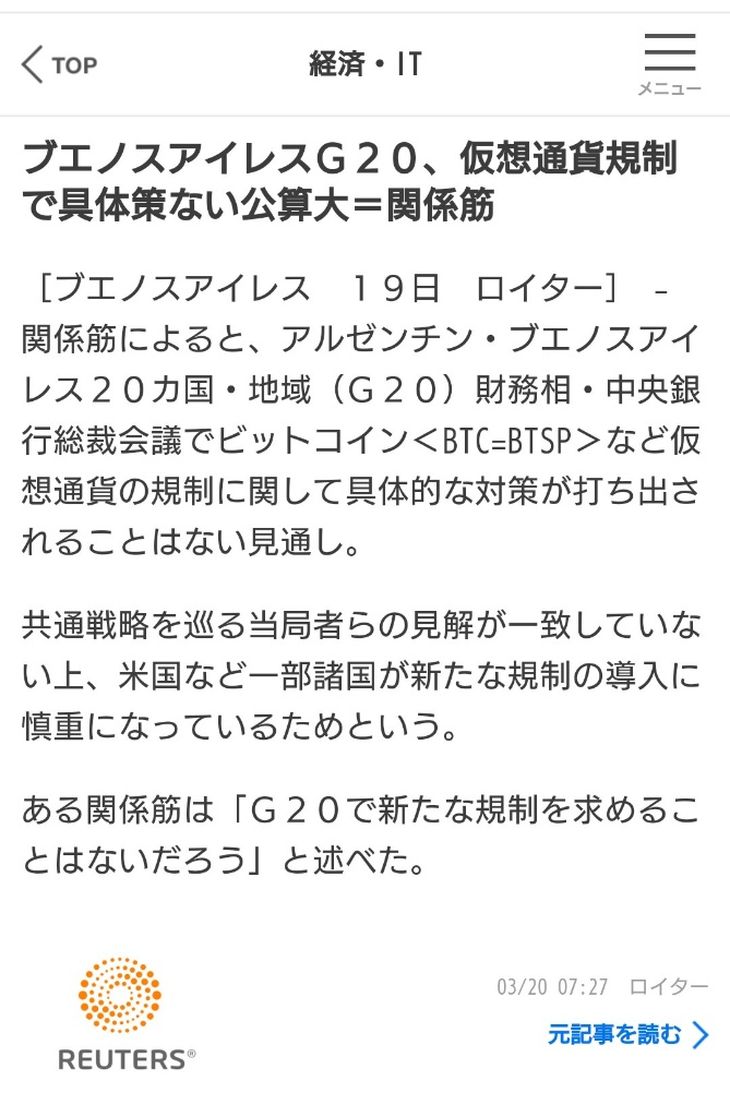 f:id:ko-udon-sc50:20180320124051j:plain
