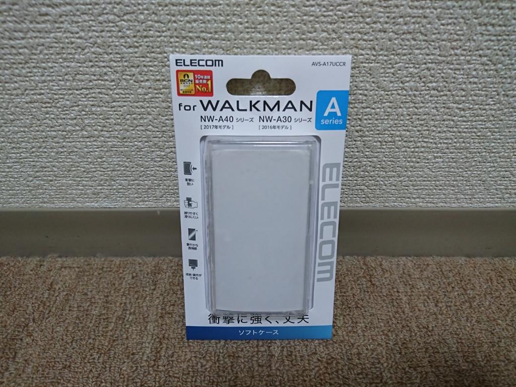 f:id:ko-udon-sc50:20180321152504j:plain