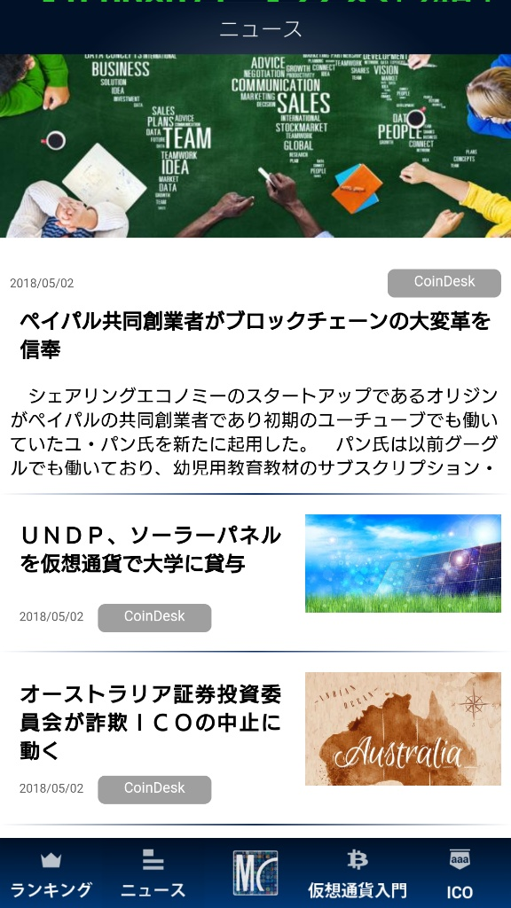 f:id:ko-udon-sc50:20180502133814j:plain