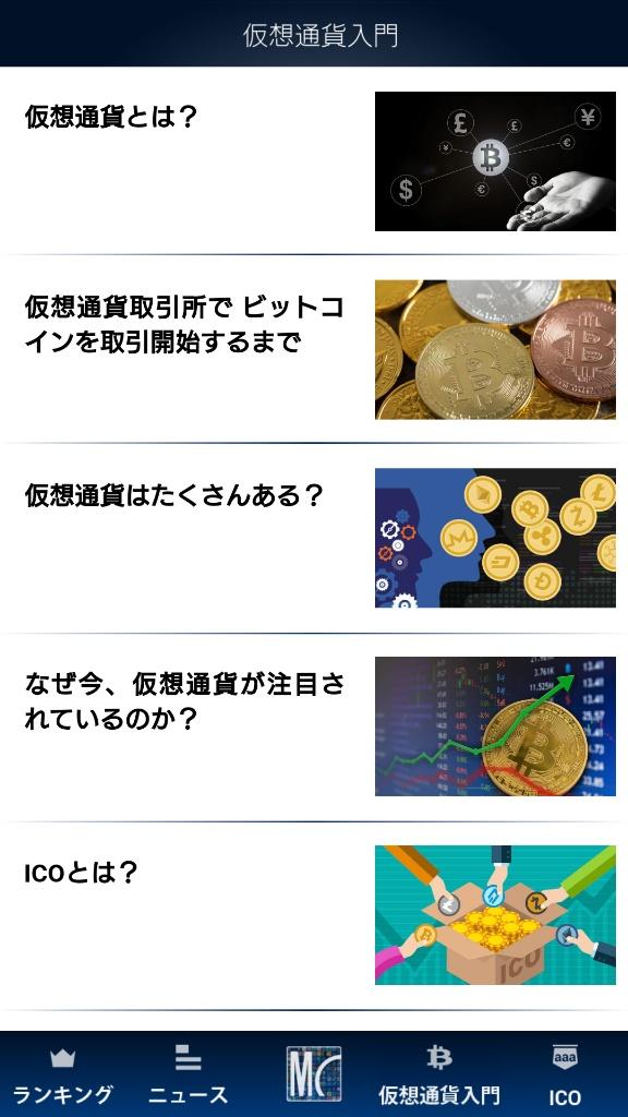 f:id:ko-udon-sc50:20180502133844j:plain