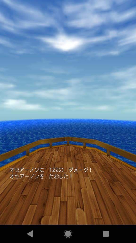 f:id:ko-udon-sc50:20180529142825j:plain