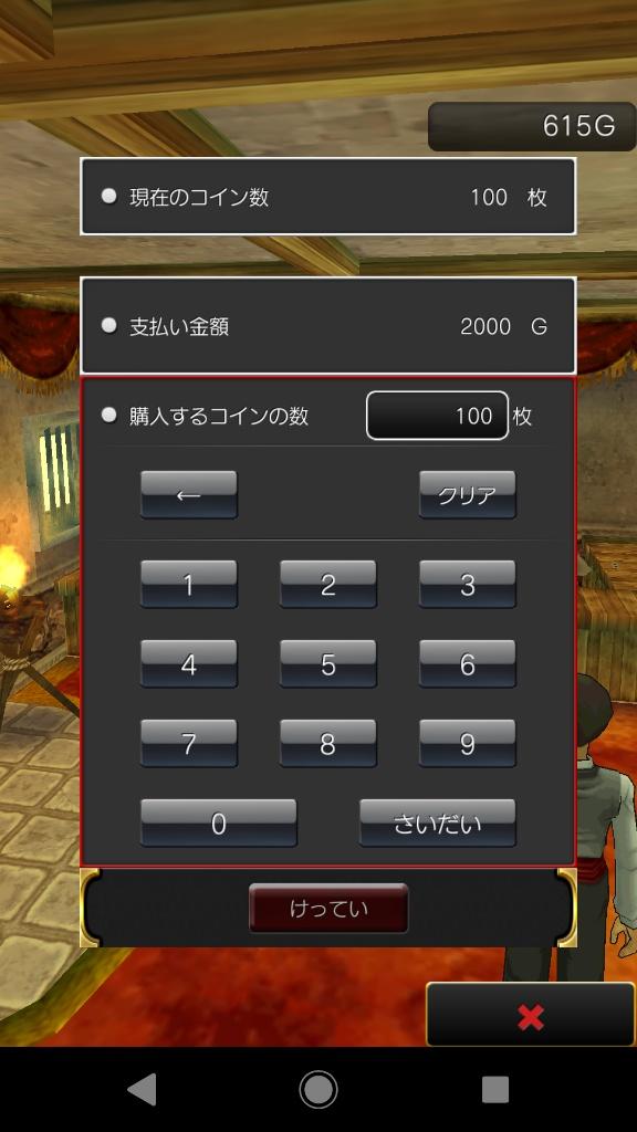f:id:ko-udon-sc50:20180603225253j:plain