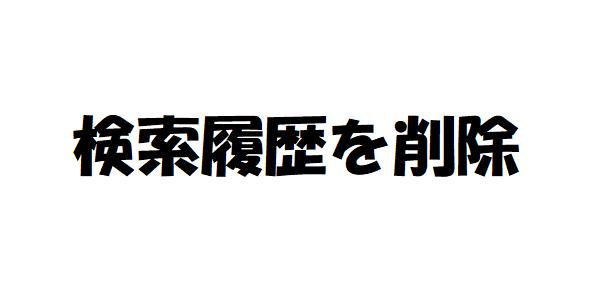 f:id:ko-udon-sc50:20180624230625p:plain
