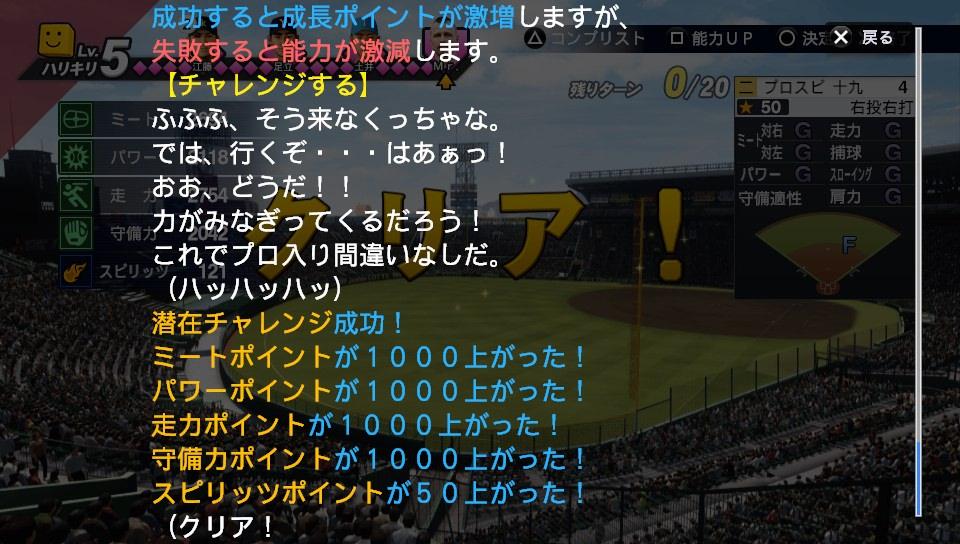 f:id:ko-udon-sc50:20190725140434j:plain