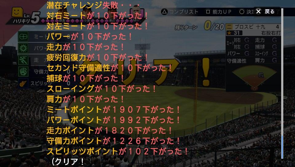 f:id:ko-udon-sc50:20190725140449j:plain