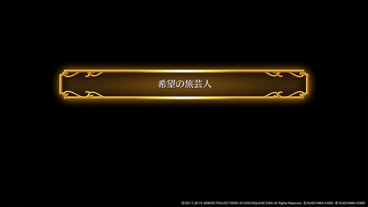 f:id:ko-udon-sc50:20191004114524j:plain