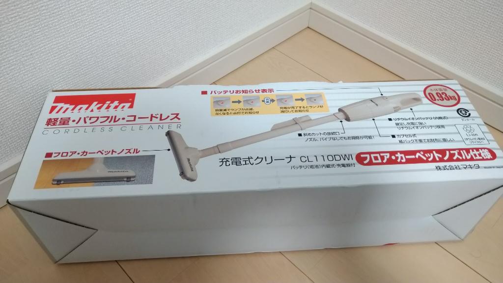 f:id:ko-udon-sc50:20200318190343j:plain