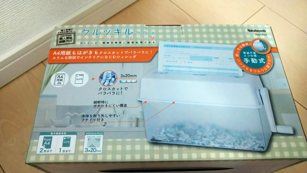 f:id:ko-udon-sc50:20200418143830j:plain