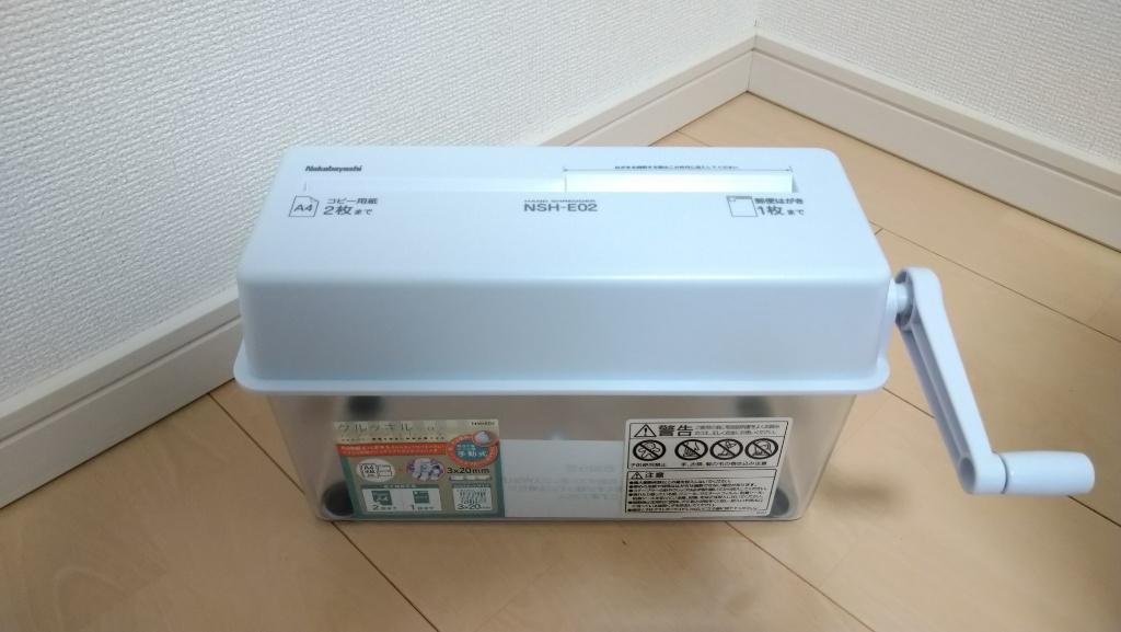 f:id:ko-udon-sc50:20200418143912j:plain
