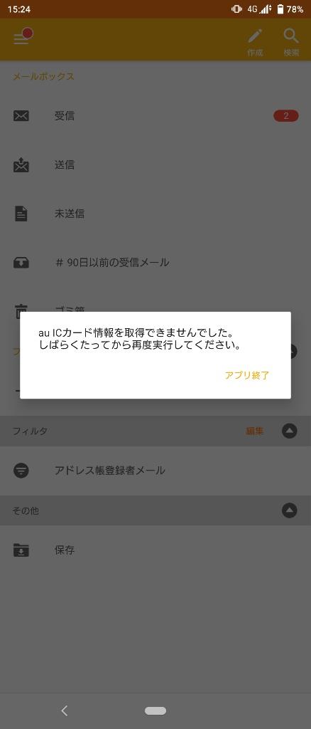 f:id:ko-udon-sc50:20200519095447j:plain