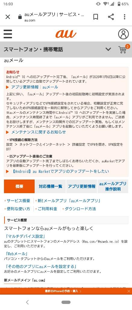 f:id:ko-udon-sc50:20200519095538j:plain