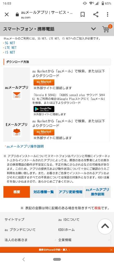 f:id:ko-udon-sc50:20200519095541j:plain