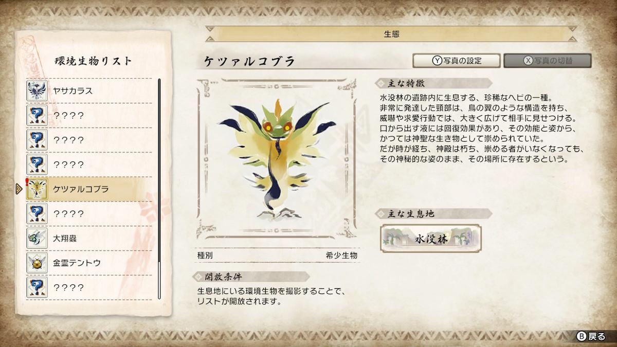f:id:ko-udon-sc50:20210328185254j:plain