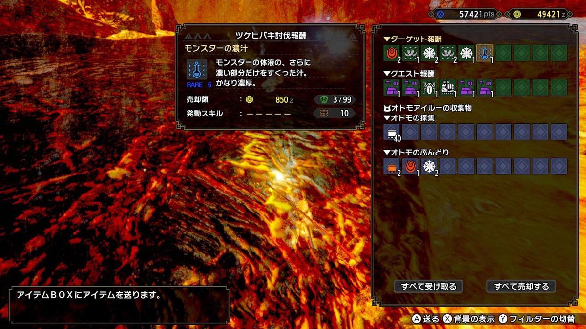 f:id:ko-udon-sc50:20210403145519j:plain