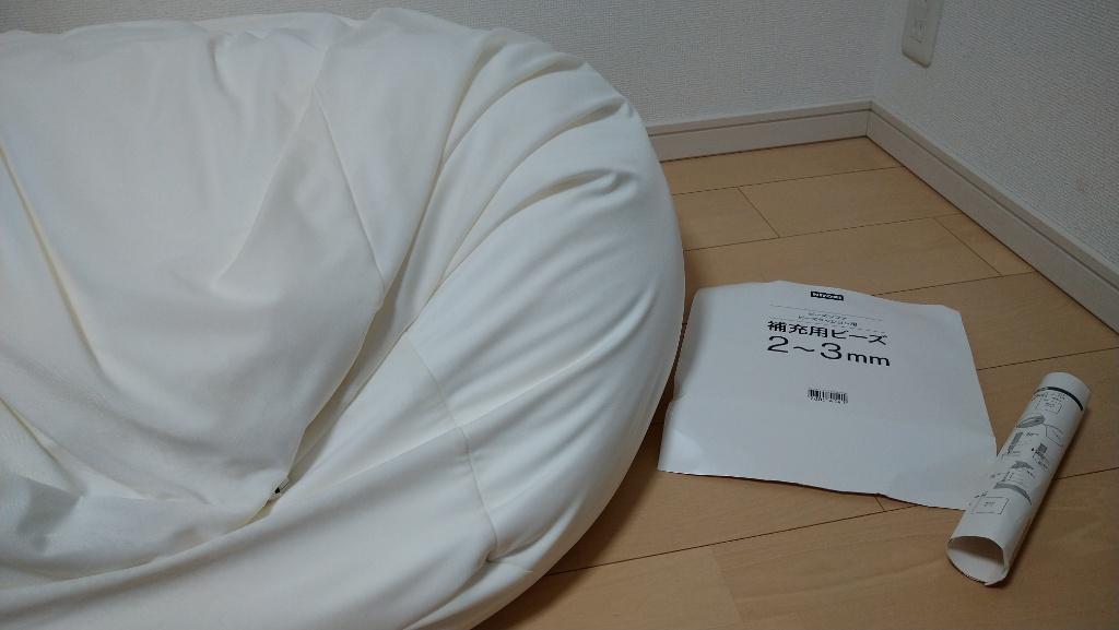 f:id:ko-udon-sc50:20210520140536j:plain