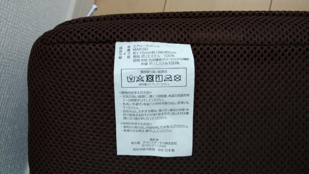 f:id:ko-udon-sc50:20210614153532j:plain