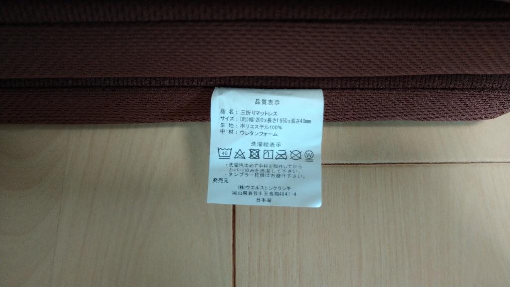 f:id:ko-udon-sc50:20210615140854j:plain