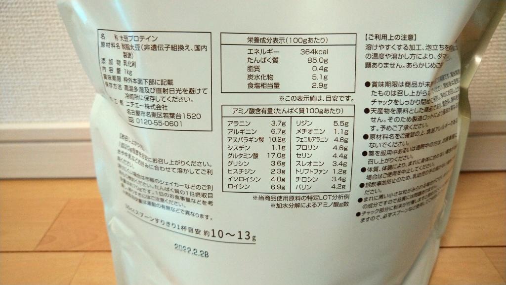 f:id:ko-udon-sc50:20210617110515j:plain